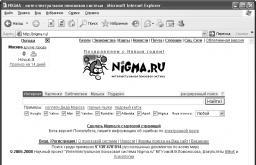 wiki Online Zoznamka